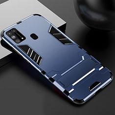 Samsung Galaxy M21s用ハイブリットバンパーケース スタンド プラスチック 兼シリコーン カバー サムスン ネイビー
