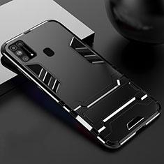 Samsung Galaxy M31 Prime Edition用ハイブリットバンパーケース スタンド プラスチック 兼シリコーン カバー サムスン ブラック