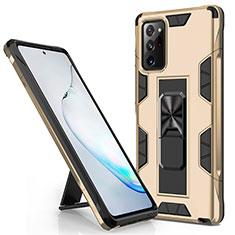 Samsung Galaxy Note 20 5G用ハイブリットバンパーケース スタンド プラスチック 兼シリコーン カバー マグネット式 サムスン ゴールド
