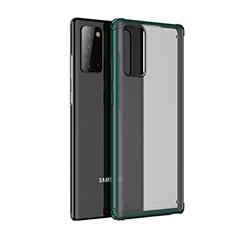 Samsung Galaxy Note 20 Plus 5G用ハイブリットバンパーケース クリア透明 プラスチック 鏡面 カバー サムスン グリーン