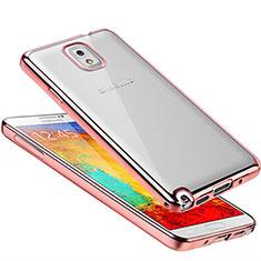 Samsung Galaxy Note 3 N9000用極薄ソフトケース シリコンケース 耐衝撃 全面保護 クリア透明 H01 サムスン ローズゴールド