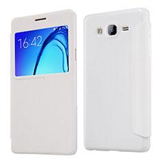Samsung Galaxy On5 G550FY用手帳型 レザーケース スタンド サムスン ホワイト