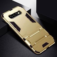 Samsung Galaxy S10用ハイブリットバンパーケース スタンド プラスチック 兼シリコーン カバー R02 サムスン ゴールド