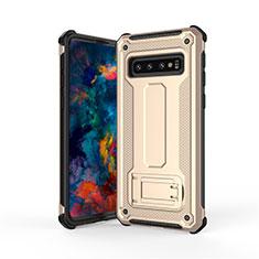Samsung Galaxy S10用ハイブリットバンパーケース スタンド プラスチック 兼シリコーン カバー T01 サムスン ゴールド