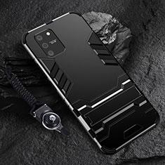 Samsung Galaxy S10 Lite用ハイブリットバンパーケース スタンド プラスチック 兼シリコーン カバー サムスン ブラック