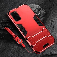 Samsung Galaxy S20 Plus 5G用ハイブリットバンパーケース スタンド プラスチック 兼シリコーン カバー R01 サムスン レッド
