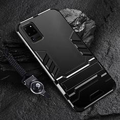 Samsung Galaxy S20 Ultra用ハイブリットバンパーケース スタンド プラスチック 兼シリコーン カバー R01 サムスン ブラック