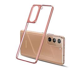 Samsung Galaxy S21 5G用極薄ソフトケース シリコンケース 耐衝撃 全面保護 クリア透明 H01 サムスン ゴールド