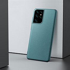 Samsung Galaxy S21 Ultra 5G用ハードケース プラスチック 質感もマット カバー M02 サムスン モスグリー