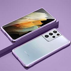 Samsung Galaxy S21 Ultra 5G用ケース 高級感 手触り良い アルミメタル 製の金属製 バンパー カバー サムスン ラベンダー