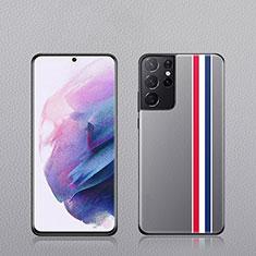 Samsung Galaxy S21 Ultra 5G用ケース 高級感 手触り良いレザー柄 S02 サムスン マルチカラー