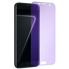 Samsung Galaxy S7 G930F G930FD用アンチグレア ブルーライト 強化ガラス 液晶保護フィルム サムスン クリア
