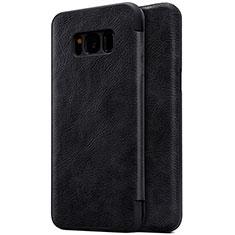 Samsung Galaxy S8用手帳型 レザーケース スタンド S01 サムスン ブラック