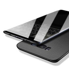 Samsung Galaxy S8用ハードケース カバー プラスチック Q01 サムスン ブラック