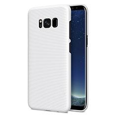 Samsung Galaxy S8用ハードケース プラスチック 質感もマット P01 サムスン ホワイト