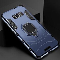 Samsung Galaxy S8用ハイブリットバンパーケース スタンド プラスチック 兼シリコーン カバー マグネット式 サムスン ネイビー