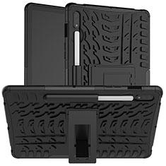 Samsung Galaxy Tab S7 11 Wi-Fi SM-T870用ハイブリットバンパーケース スタンド プラスチック 兼シリコーン カバー サムスン ブラック