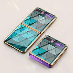 Samsung Galaxy Z Flip用ハイブリットバンパーケース プラスチック パターン 鏡面 カバー サムスン シアン