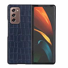 Samsung Galaxy Z Fold2 5G用ケース 高級感 手触り良いレザー柄 S02 サムスン ネイビー