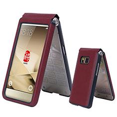 Samsung W(2016)用レザーケース カバー サムスン レッド