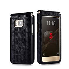 Samsung W(2016)用クロコダイル柄レザーケース カバー C01 サムスン ブラック
