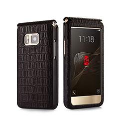 Samsung W(2016)用クロコダイル柄レザーケース カバー C01 サムスン ブラウン