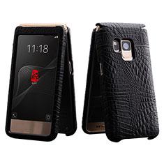 Samsung W(2017)用クロコダイル柄レザーケース カバー B01 サムスン ブラック