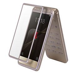 Samsung W(2017)用強化ガラス フル液晶保護フィルム F03 サムスン ゴールド