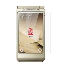 Samsung W(2017)用強化ガラス 液晶保護フィルム T01 サムスン クリア
