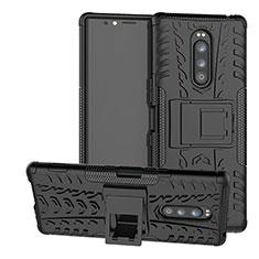 Sony Xperia 1用ハイブリットバンパーケース スタンド プラスチック 兼シリコーン カバー ソニー ブラック
