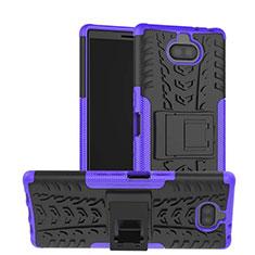 Sony Xperia 10用ハイブリットバンパーケース スタンド プラスチック 兼シリコーン カバー ソニー パープル