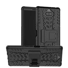 Sony Xperia 10用ハイブリットバンパーケース スタンド プラスチック 兼シリコーン カバー ソニー ブラック