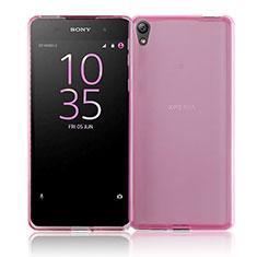 Sony Xperia E5用極薄ソフトケース シリコンケース 耐衝撃 全面保護 クリア透明 カバー ソニー ピンク