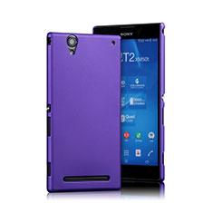 Sony Xperia T2 Ultra Dual用ハードケース プラスチック 質感もマット ソニー パープル
