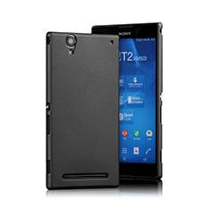Sony Xperia T2 Ultra Dual用ハードケース プラスチック 質感もマット ソニー ブラック