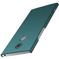 Sony Xperia XA2用ハードケース プラスチック 質感もマット M01 ソニー グリーン