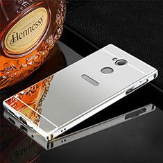 Sony Xperia XA2用ケース 高級感 手触り良い アルミメタル 製の金属製 カバー ソニー シルバー