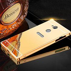 Sony Xperia XA2用ケース 高級感 手触り良い アルミメタル 製の金属製 カバー ソニー ゴールド