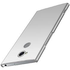 Sony Xperia XA2 Plus用ハードケース プラスチック 質感もマット M01 ソニー シルバー