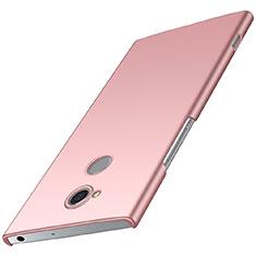 Sony Xperia XA2 Plus用ハードケース プラスチック 質感もマット M01 ソニー ローズゴールド