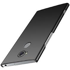 Sony Xperia XA2 Plus用ハードケース プラスチック 質感もマット M01 ソニー ブラック