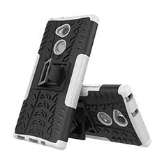 Sony Xperia XA2 Plus用ハイブリットバンパーケース スタンド プラスチック 兼シリコーン カバー ソニー ホワイト