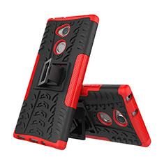 Sony Xperia XA2 Plus用ハイブリットバンパーケース スタンド プラスチック 兼シリコーン カバー ソニー レッド