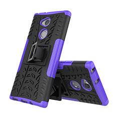 Sony Xperia XA2 Plus用ハイブリットバンパーケース スタンド プラスチック 兼シリコーン カバー ソニー パープル