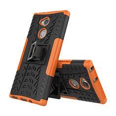 Sony Xperia XA2 Plus用ハイブリットバンパーケース スタンド プラスチック 兼シリコーン カバー ソニー オレンジ