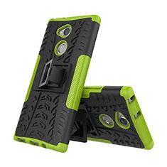 Sony Xperia XA2 Plus用ハイブリットバンパーケース スタンド プラスチック 兼シリコーン カバー ソニー グリーン
