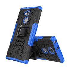 Sony Xperia XA2 Plus用ハイブリットバンパーケース スタンド プラスチック 兼シリコーン カバー ソニー ネイビー