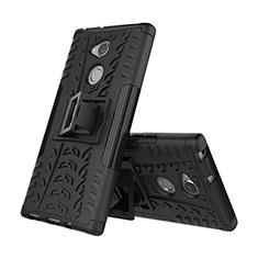 Sony Xperia XA2 Plus用ハイブリットバンパーケース スタンド プラスチック 兼シリコーン カバー ソニー ブラック