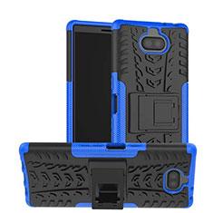 Sony Xperia XA3 Ultra用ハイブリットバンパーケース スタンド プラスチック 兼シリコーン カバー ソニー ネイビー