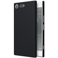 Sony Xperia XZ Premium用ハードケース プラスチック 質感もマット ソニー ブラック